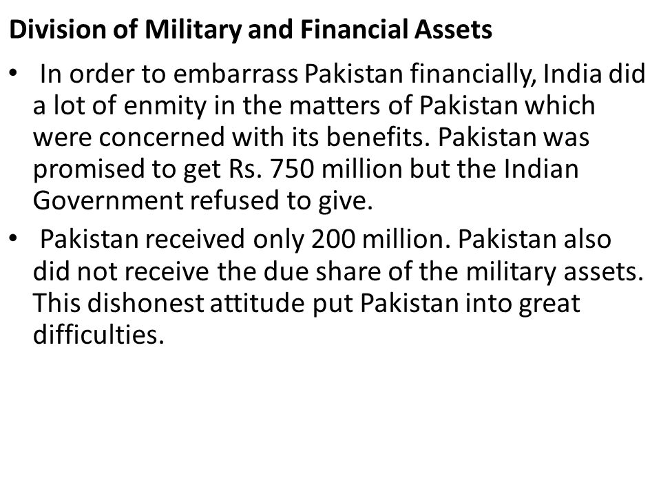 Division of Military and Financial Assets