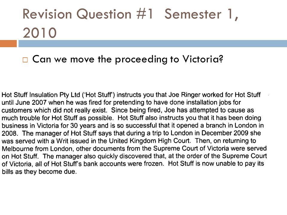Revision Question #1 Semester 1, 2010