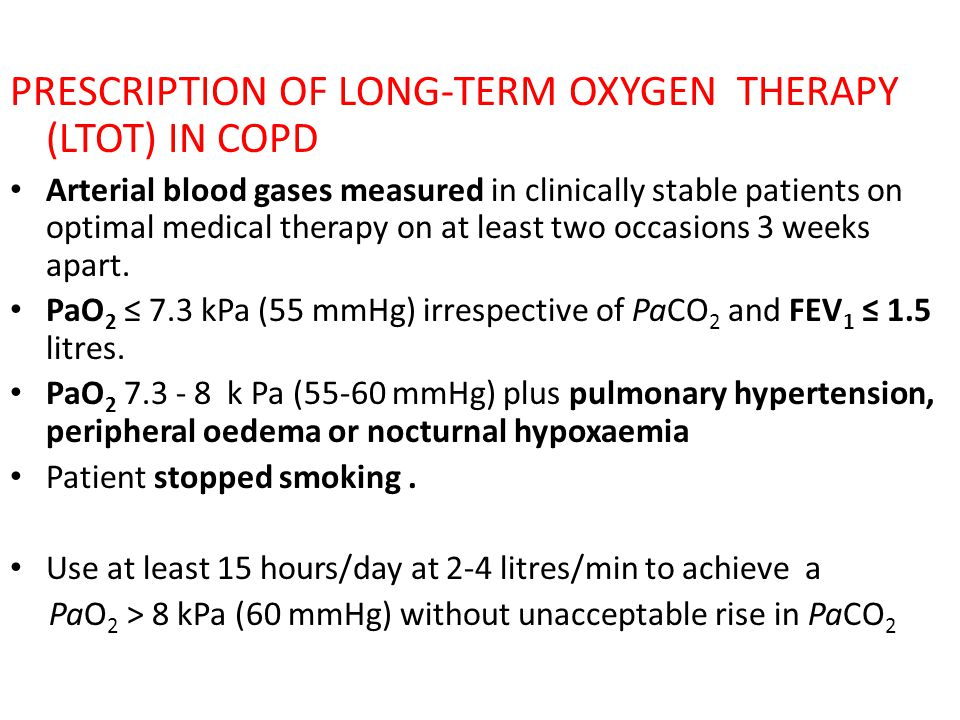 how to live with copd and oxygen therap