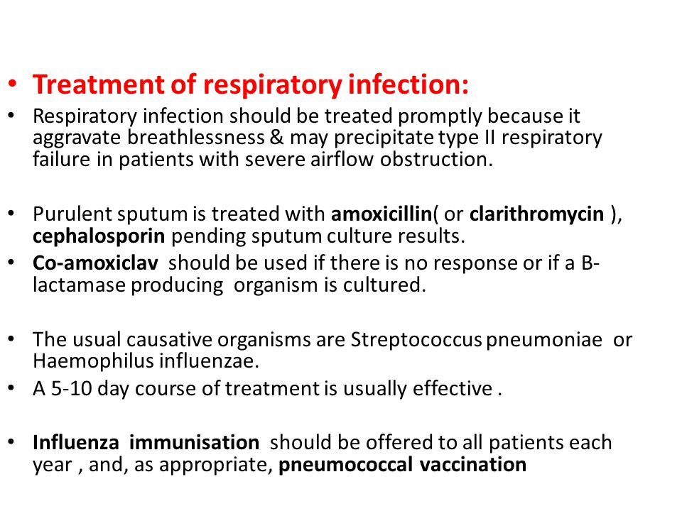 Treatment of respiratory infection: