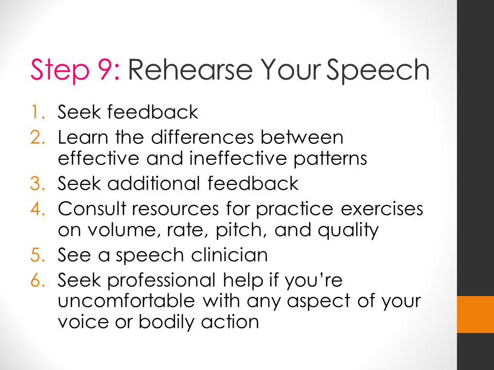 Step 9: Rehearse Your Speech