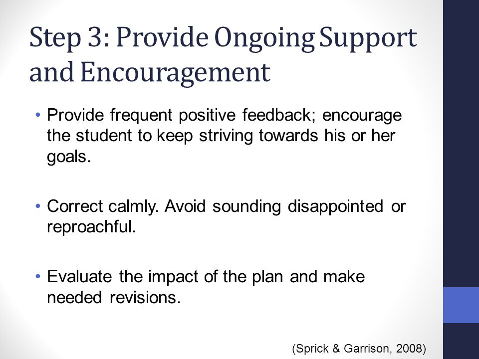 Step 3: Provide Ongoing Support and Encouragement