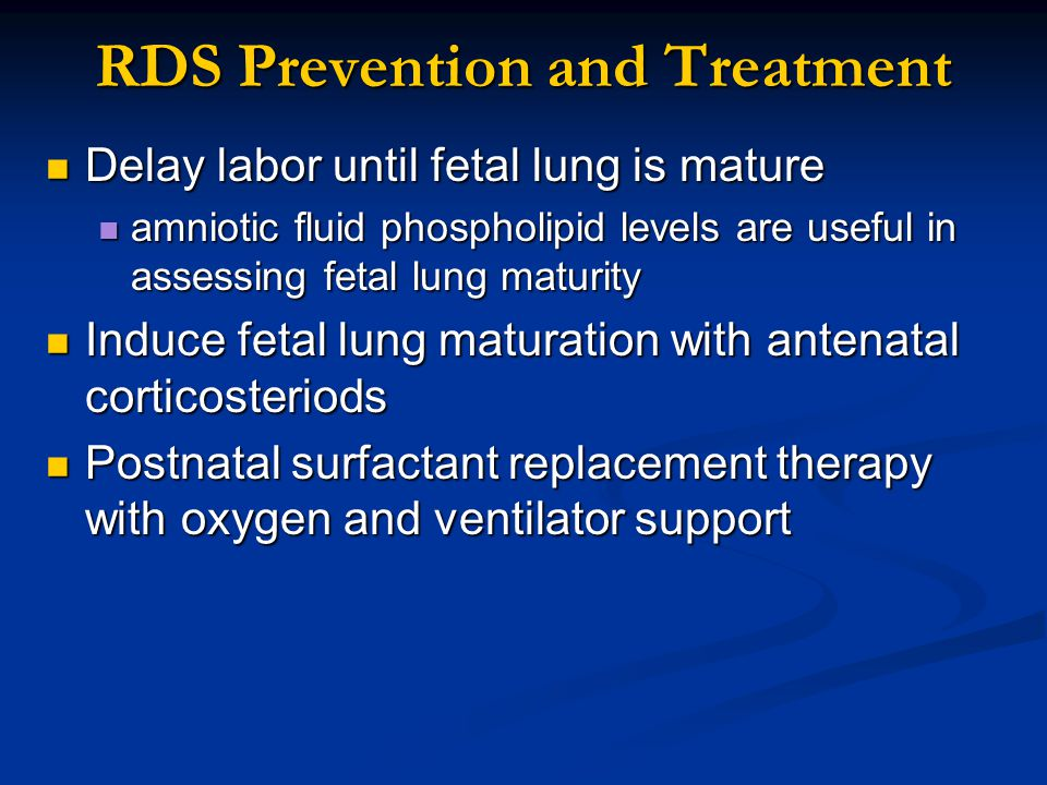 RDS Prevention and Treatment