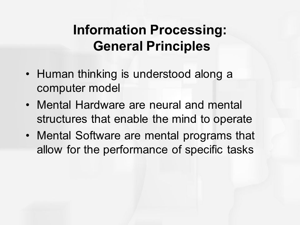 Information Processing: General Principles