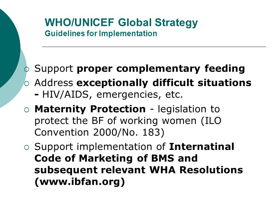 WHO/UNICEF Global Strategy Guidelines for Implementation