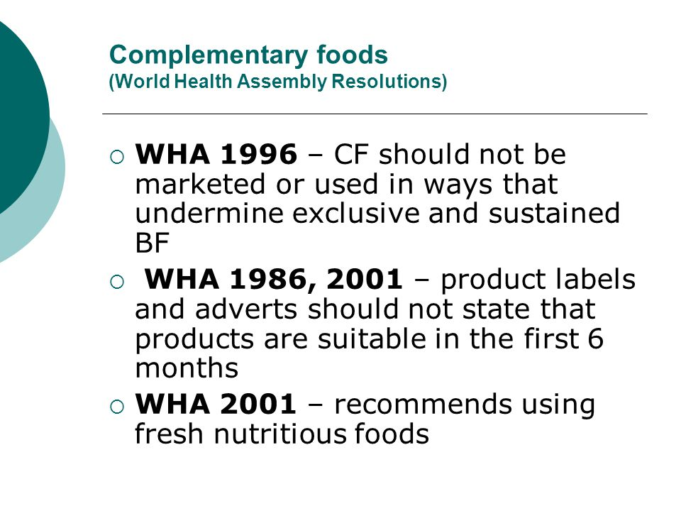 Complementary foods (World Health Assembly Resolutions)