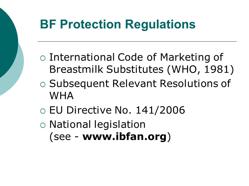 BF Protection Regulations