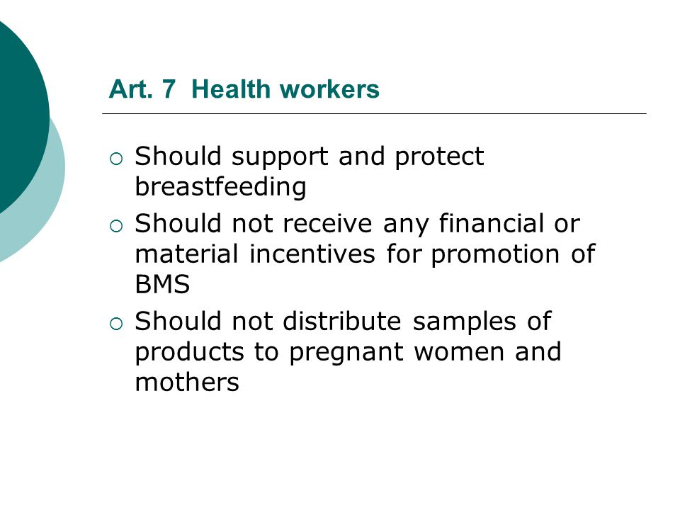 Art. 7 Health workers Should support and protect breastfeeding