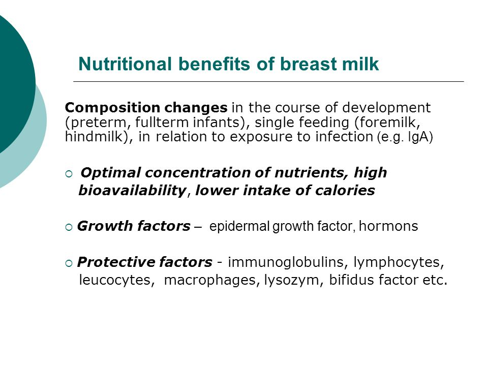 Nutritional benefits of breast milk