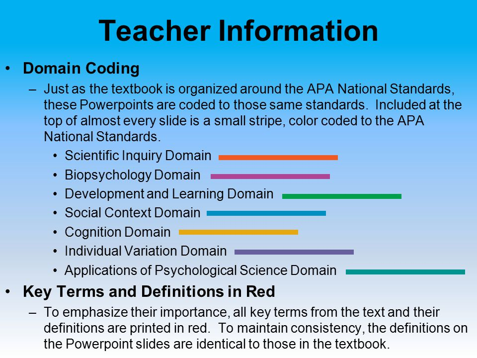 Teacher Information Domain Coding Key Terms and Definitions in Red