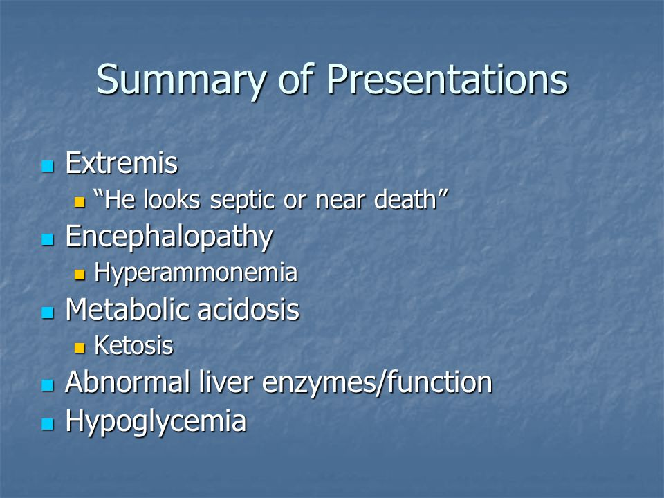 Summary of Presentations