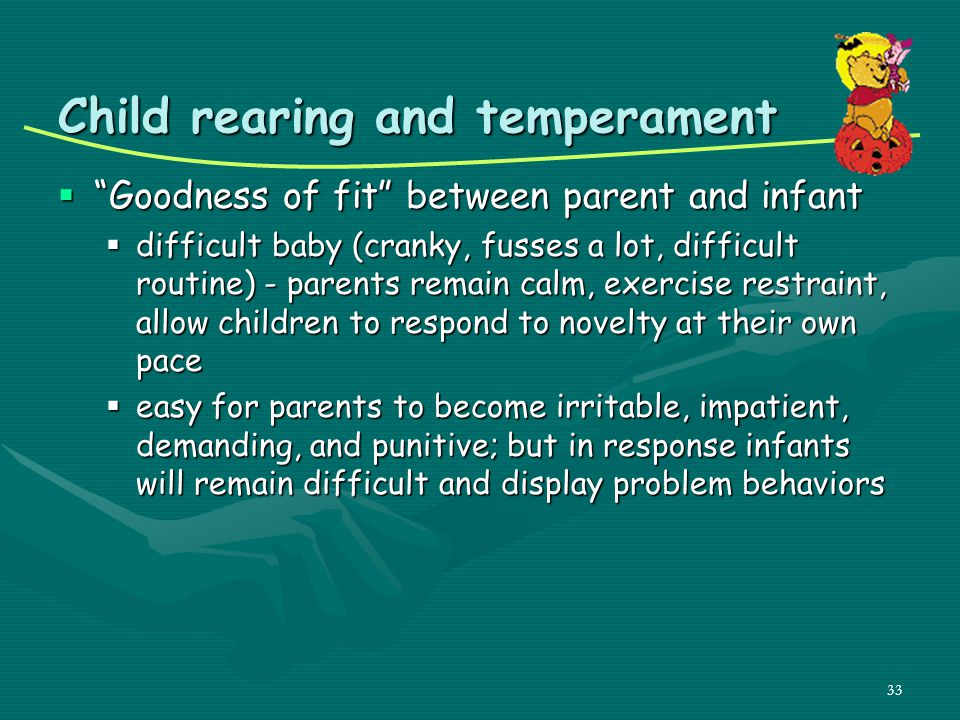 Child rearing and temperament