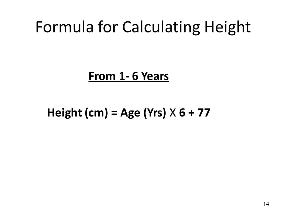 Formula for Calculating Height