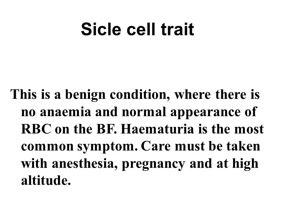 Sicle cell trait