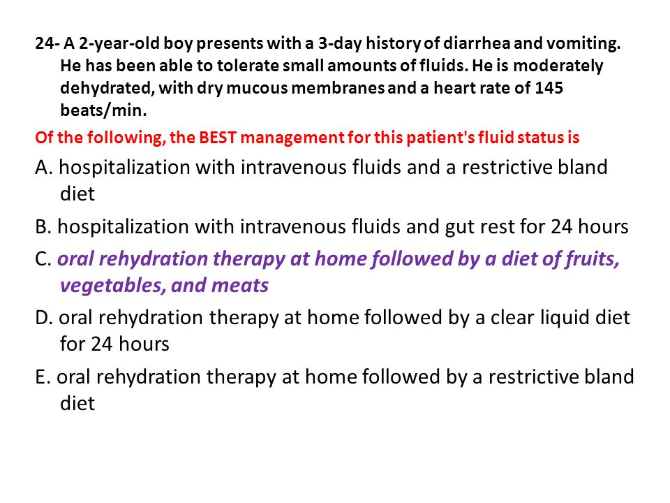 B. hospitalization with intravenous fluids and gut rest for 24 hours