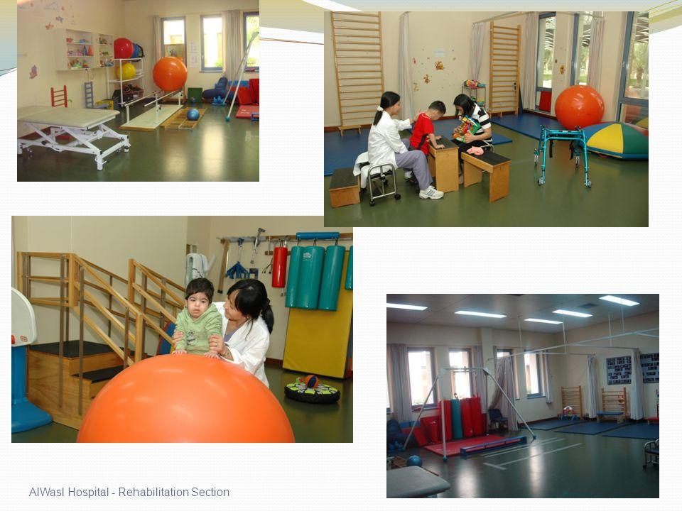 AlWasl Hospital - Rehabilitation Section
