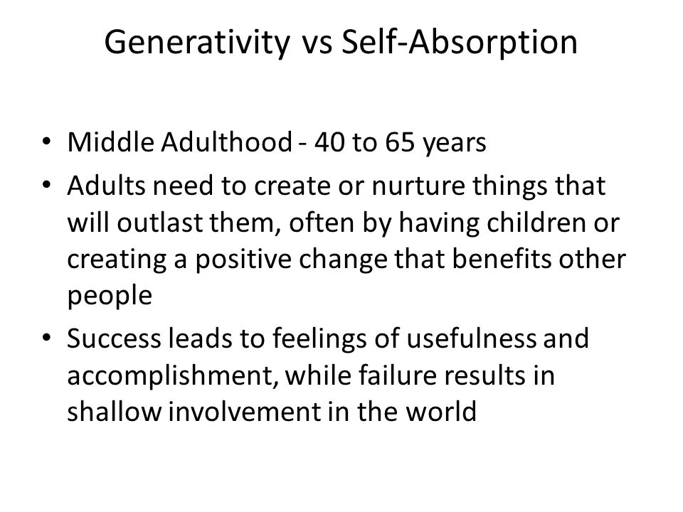 Generativity vs Self-Absorption