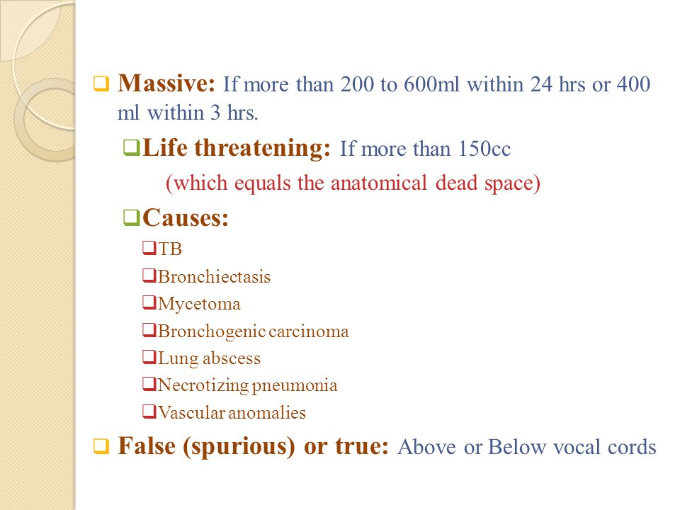 Life threatening: If more than 150cc Causes: