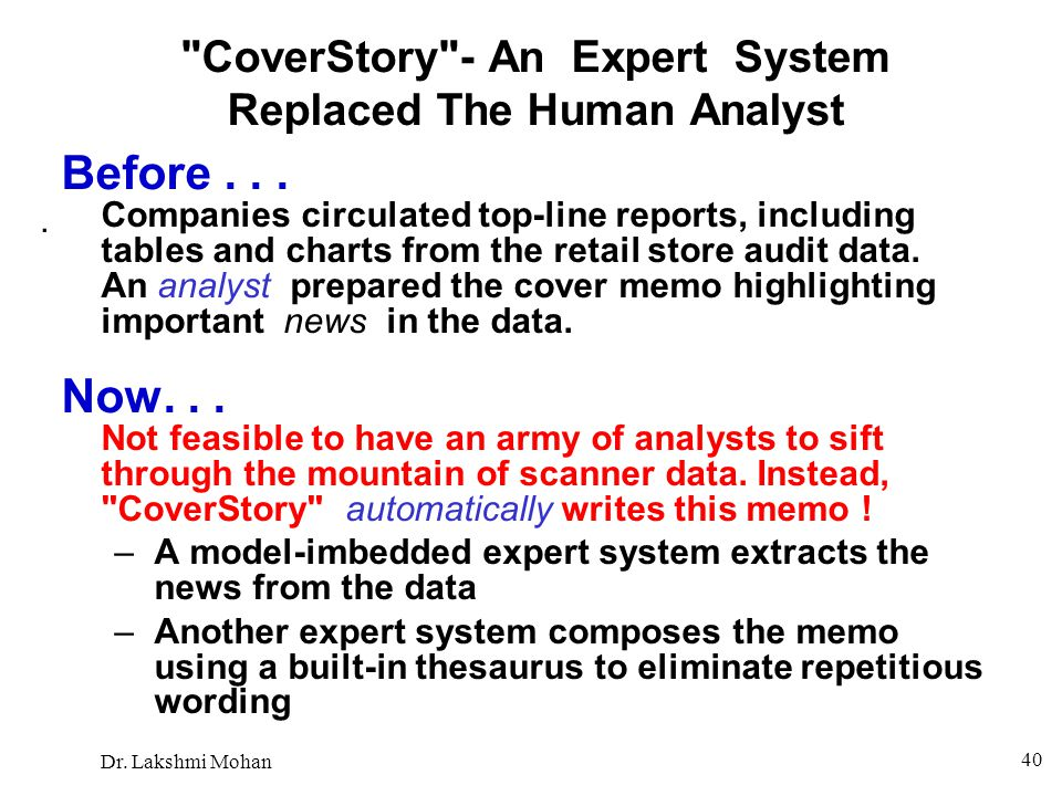 CoverStory - An Expert System Replaced The Human Analyst