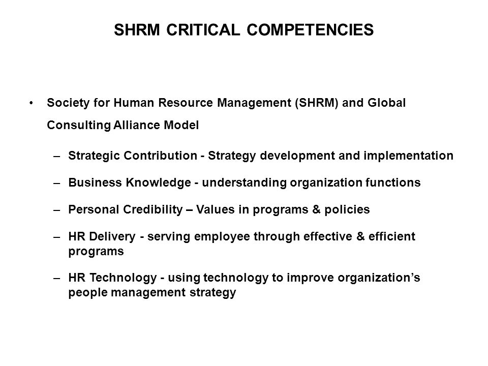 The Evolving Strategic Role Of Human Resource Management Mello J