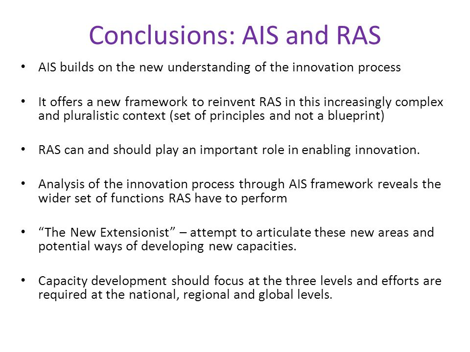 Conclusions: AIS and RAS