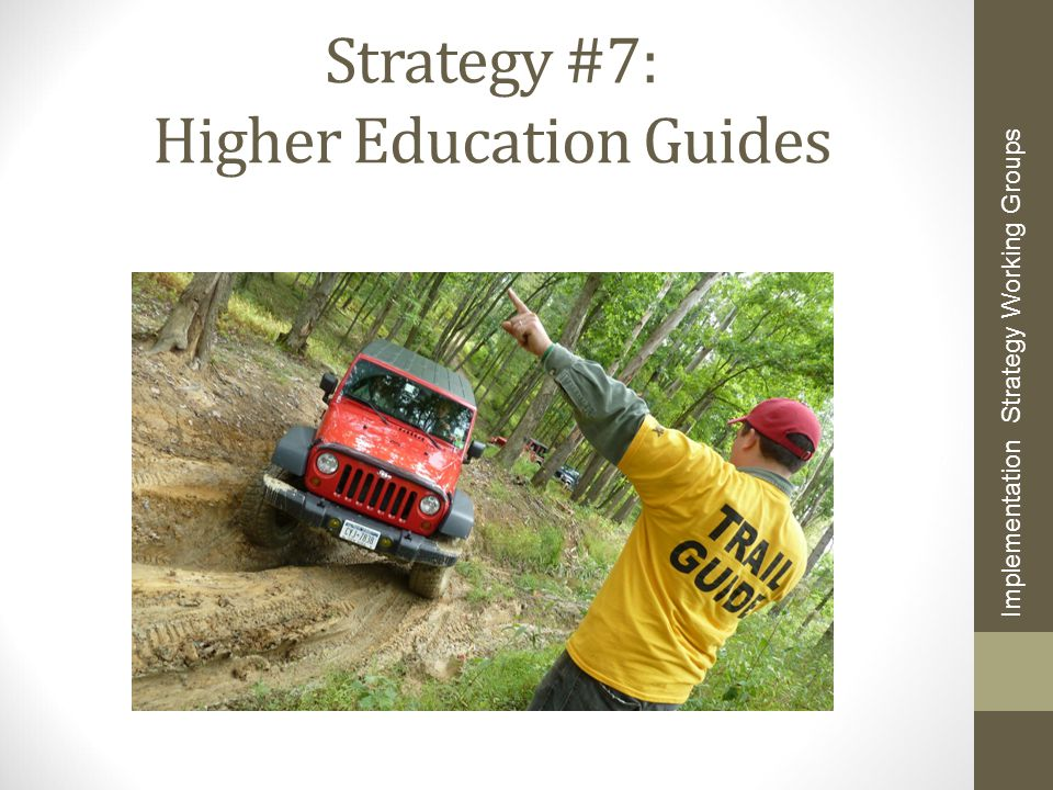 Strategy #7: Higher Education Guides