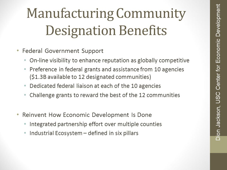 Manufacturing Community Designation Benefits