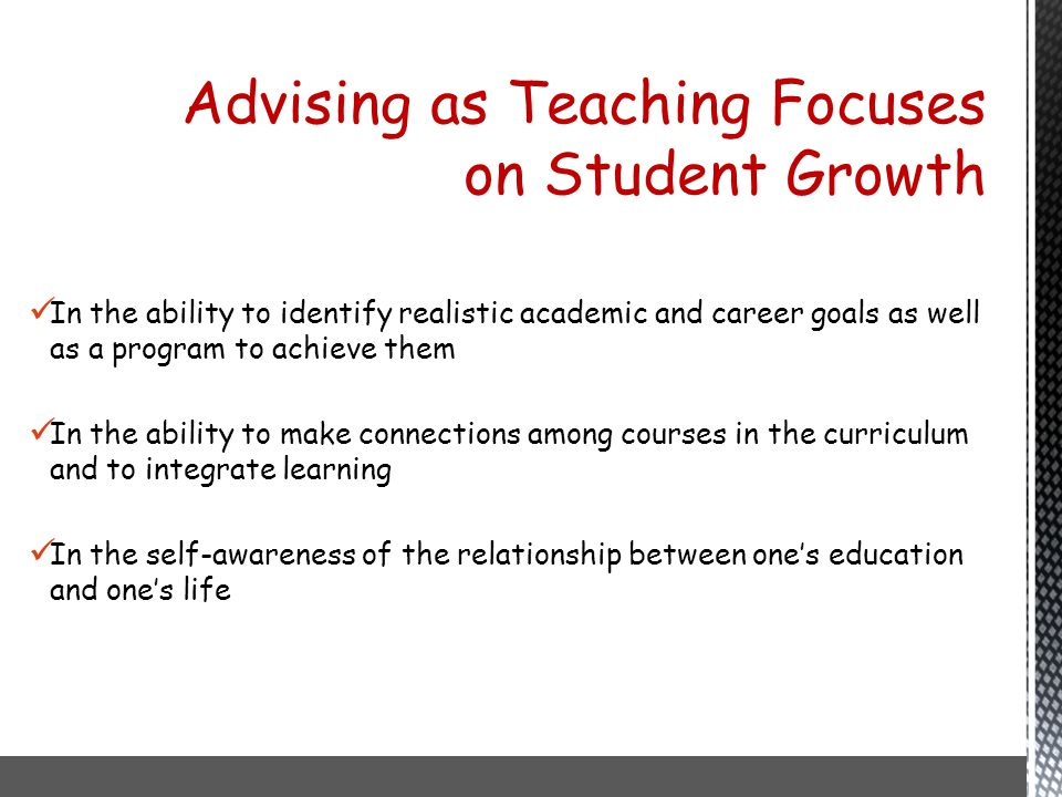 Advising as Teaching Focuses on Student Growth
