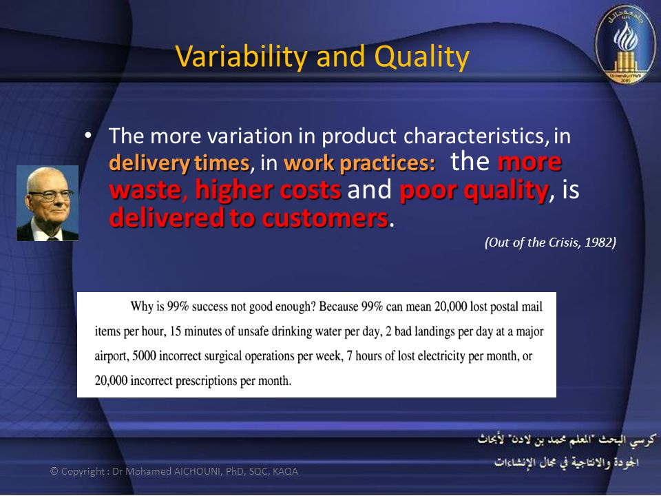 Variability and Quality