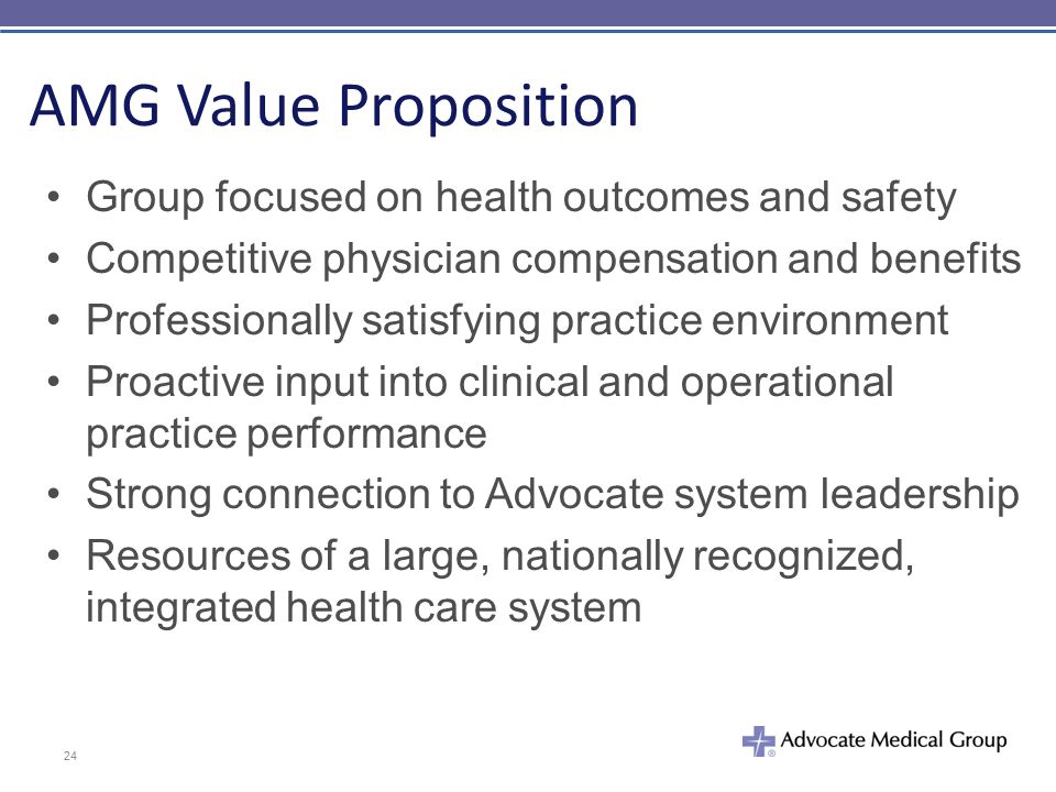 AMG Value Proposition Group focused on health outcomes and safety