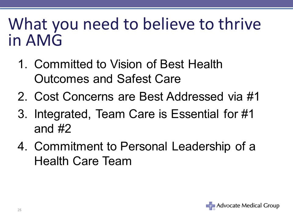 What you need to believe to thrive in AMG
