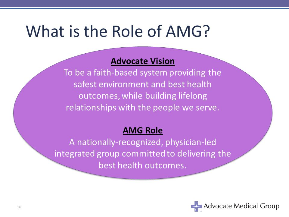 What is the Role of AMG Advocate Vision