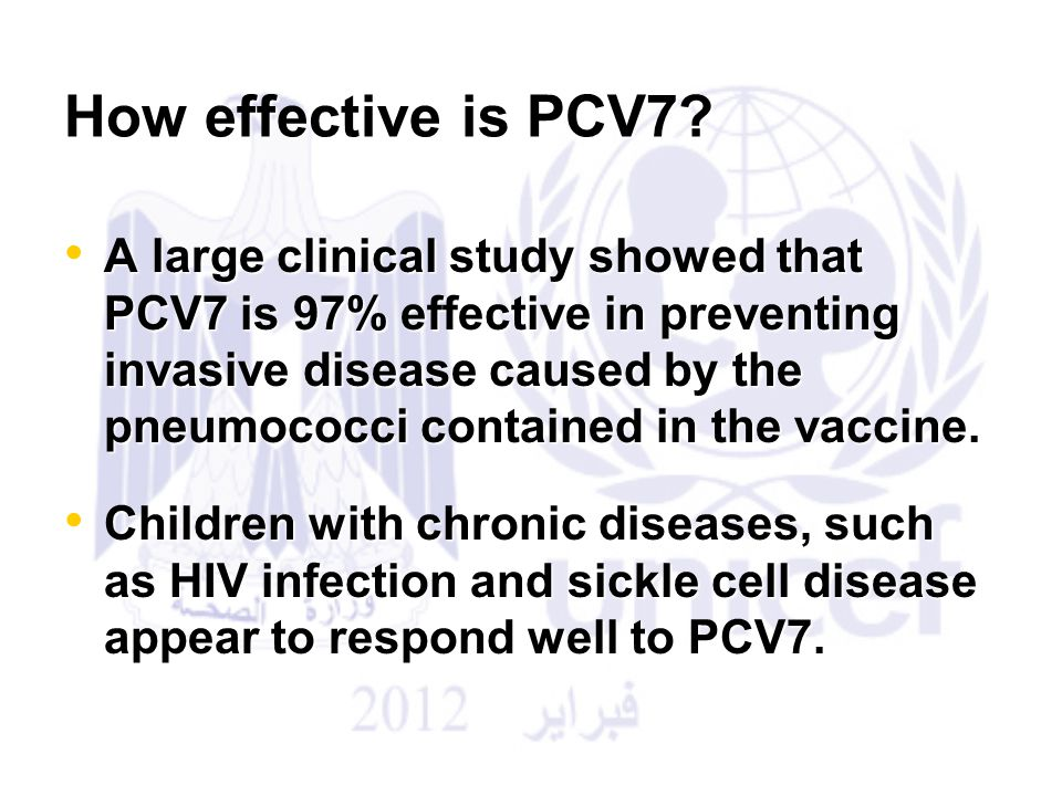 How effective is PCV7