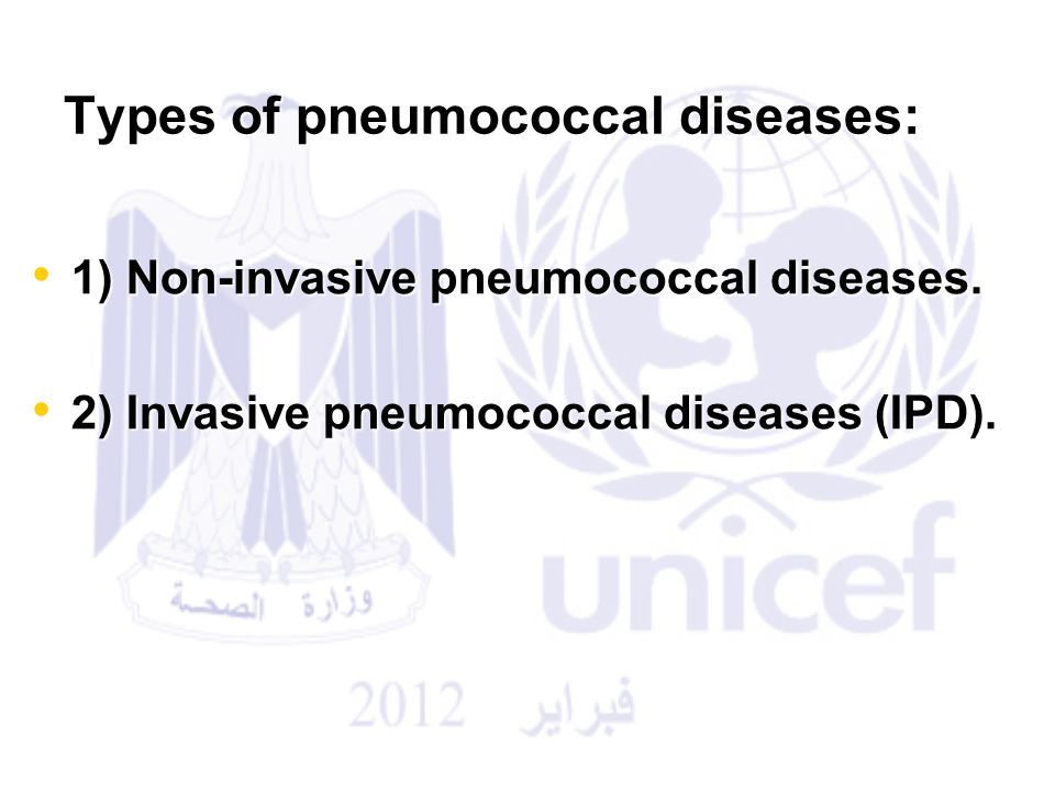Types of pneumococcal diseases: