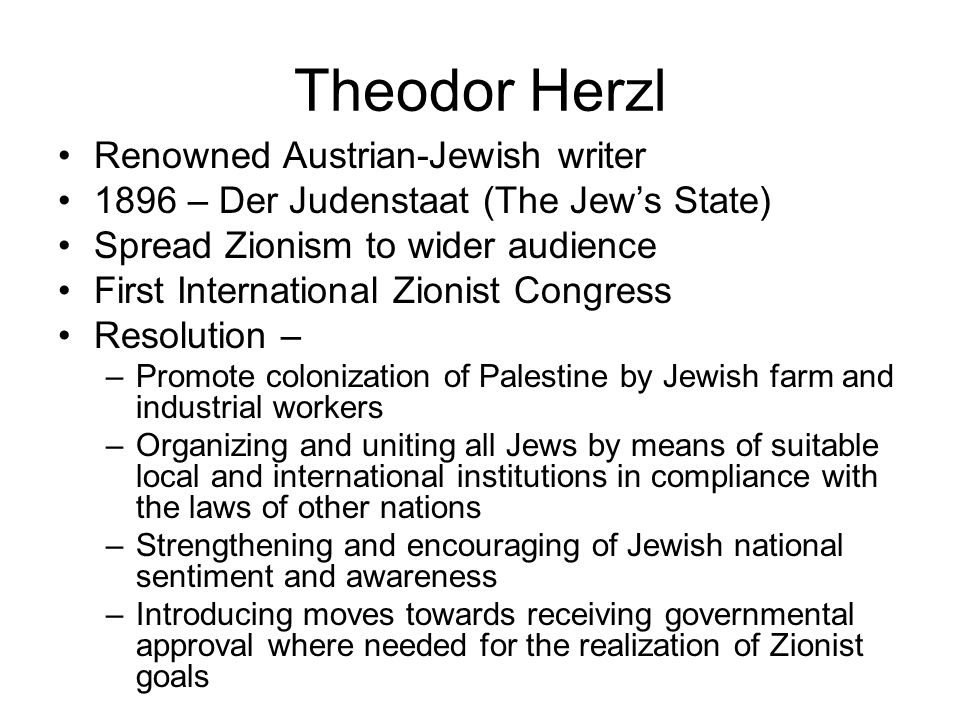 Theodor Herzl Renowned Austrian-Jewish writer
