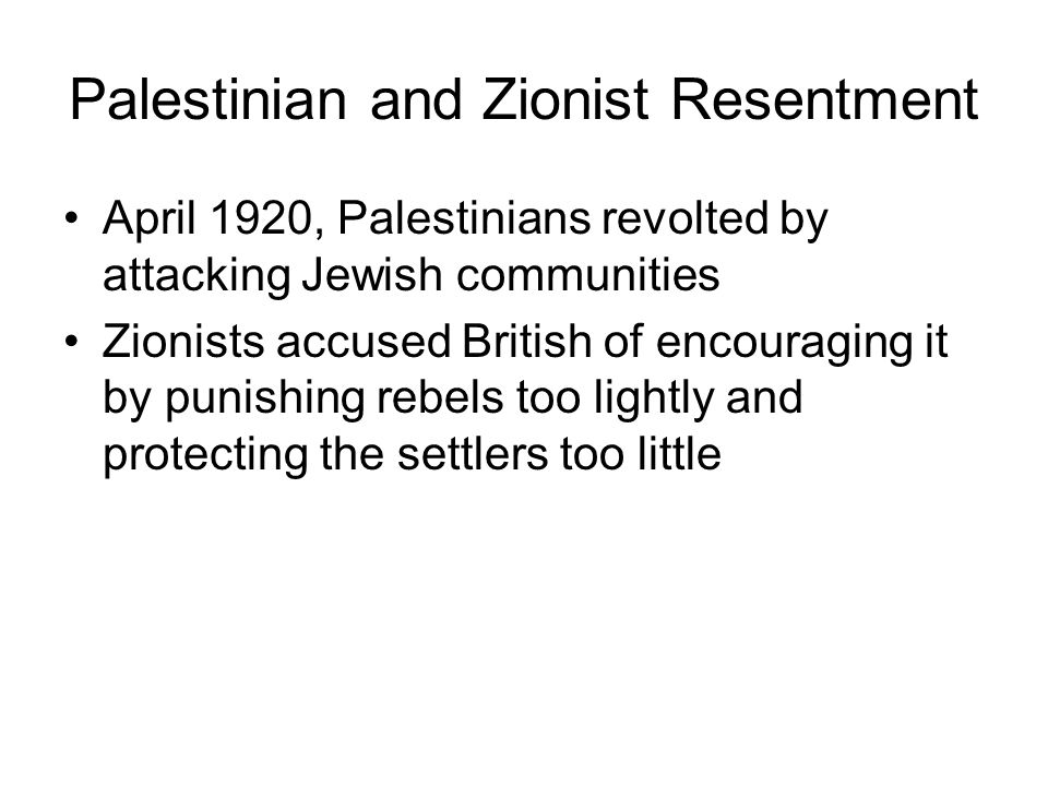 Palestinian and Zionist Resentment
