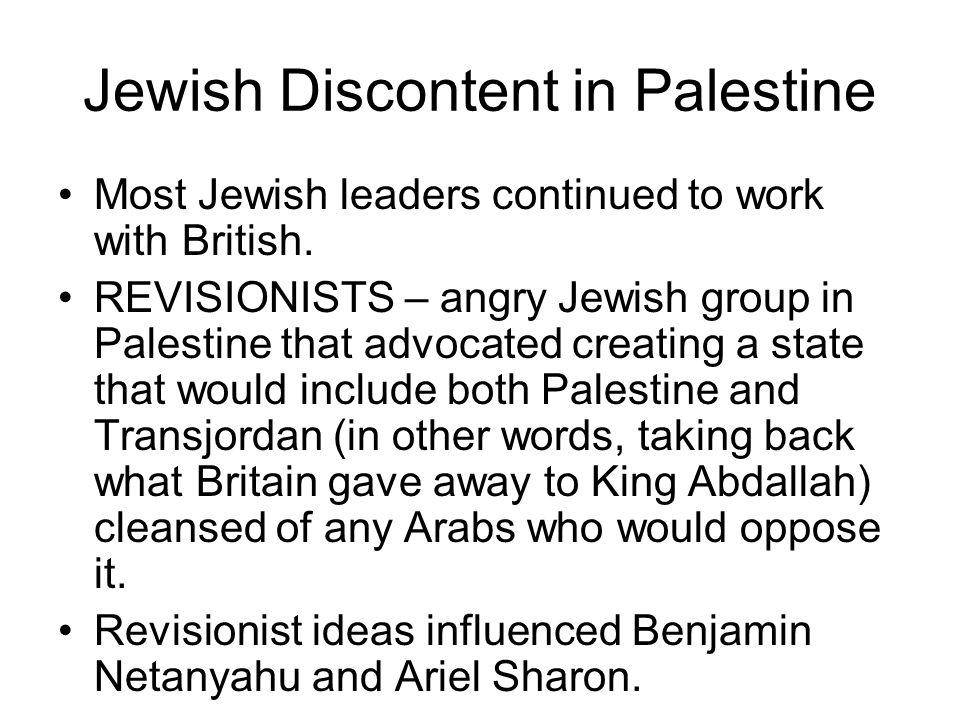 Jewish Discontent in Palestine