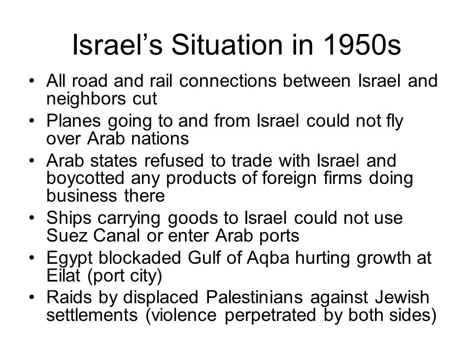 Israel's Situation in 1950s