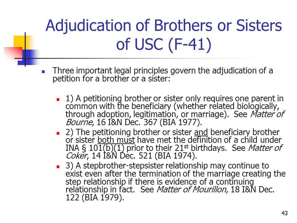 Adjudication of Brothers or Sisters of USC (F-41)