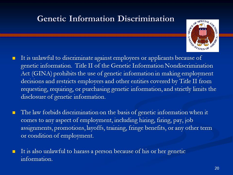 Genetic Information Discrimination