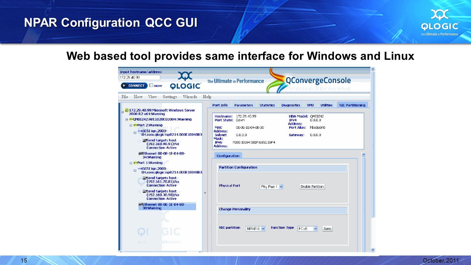 NPAR Configuration QCC GUI