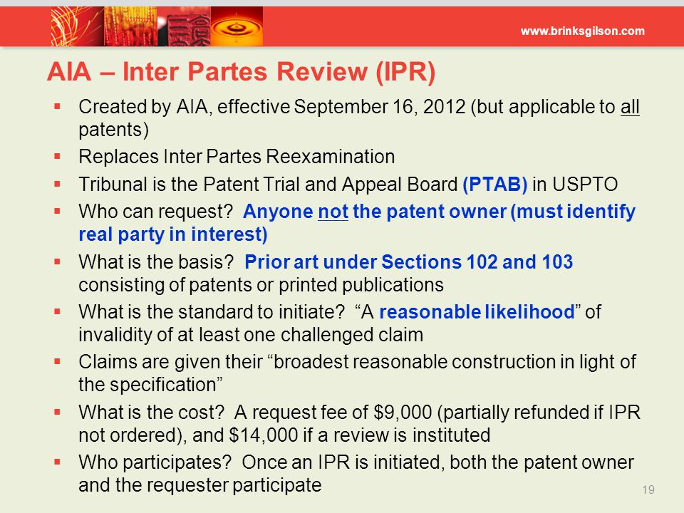 AIA – Inter Partes Review (IPR)