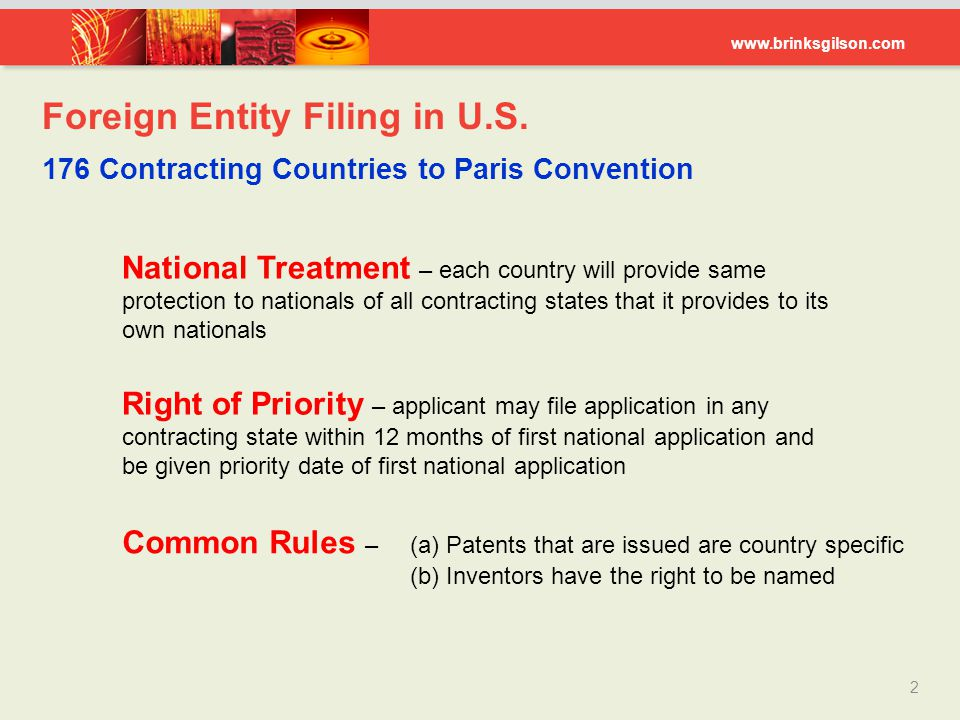 Foreign Entity Filing in U. S