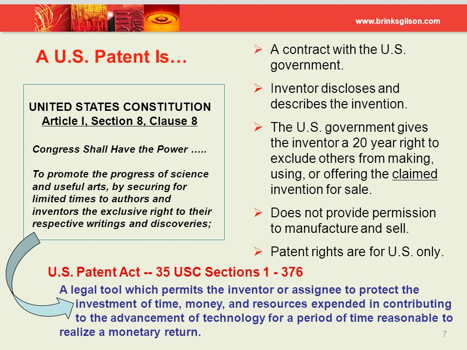 UNITED STATES CONSTITUTION Article I, Section 8, Clause 8
