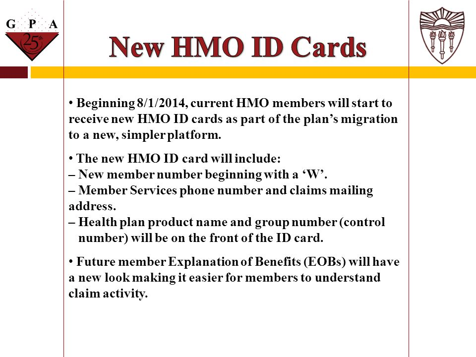 New HMO ID Cards