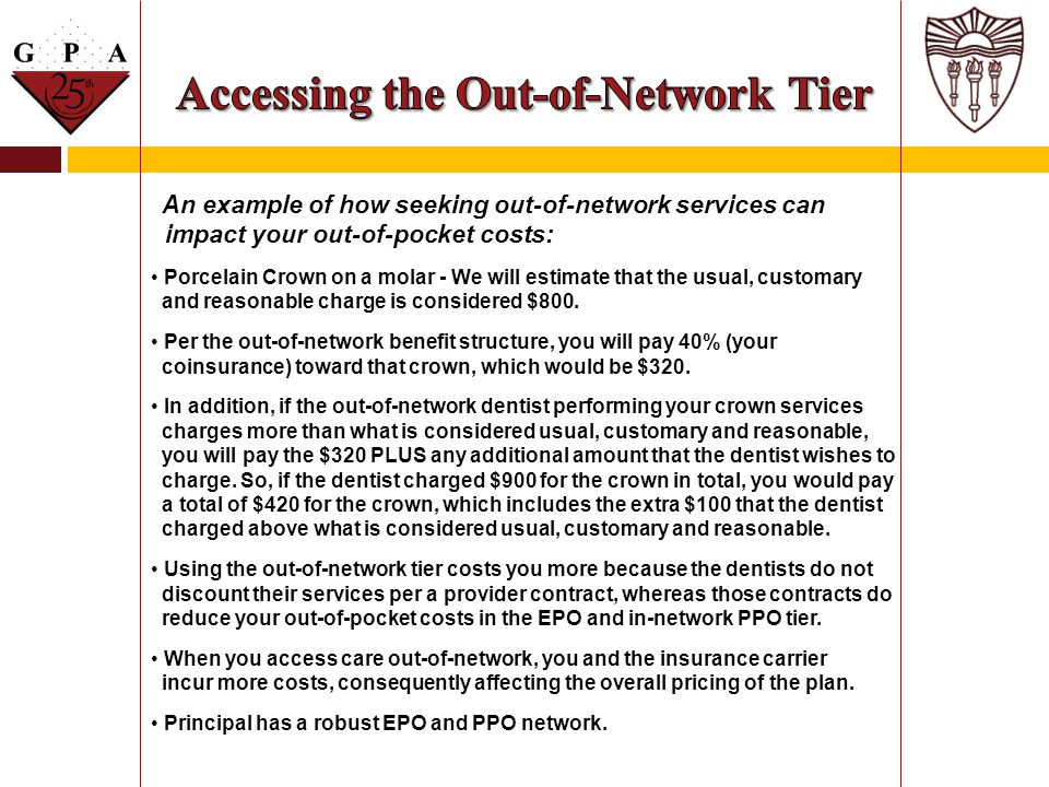Accessing the Out-of-Network Tier