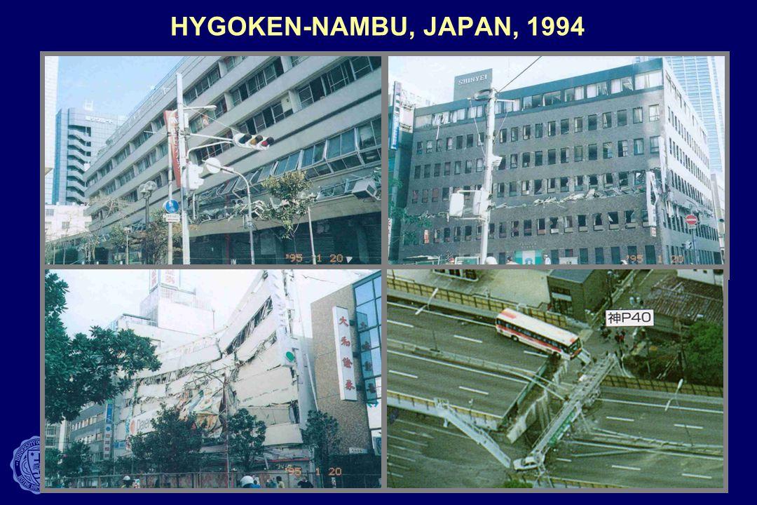 HYGOKEN-NAMBU, JAPAN, 1994