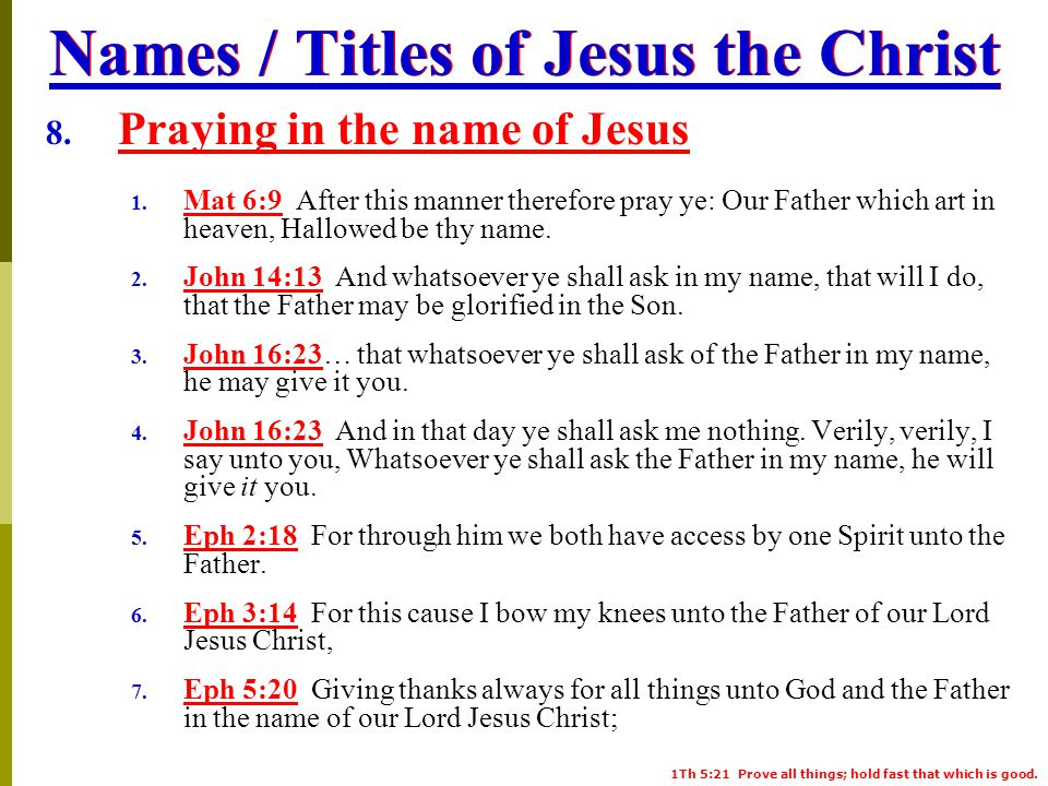 Names / Titles of Jesus the Christ