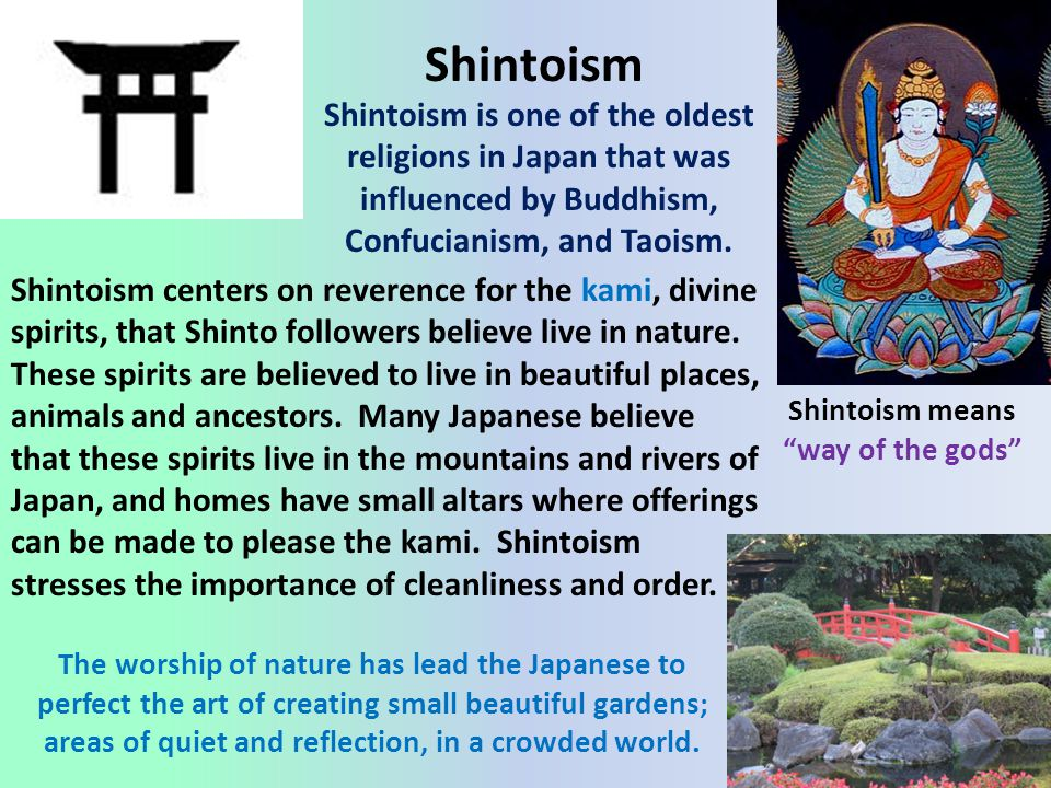 Shintoism means way of the gods