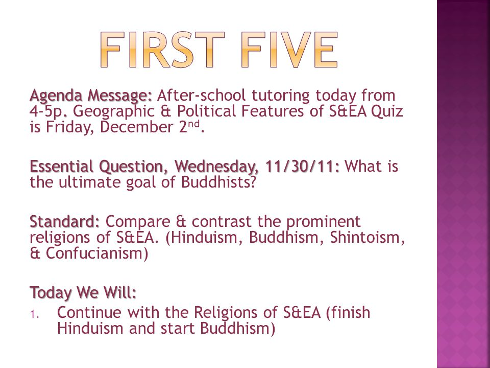 FIRST FIVE Agenda Message: After-school tutoring today from 4-5p. Geographic & Political Features of S&EA Quiz is Friday, December 2nd.